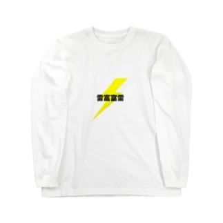 ライトフライ Long sleeve T-shirts
