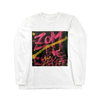 zombieに期待 Long sleeve T-shirts