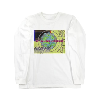 COVID-19 Long sleeve T-shirts