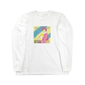 shinya0221の風と共に去りぬ Long sleeve T-shirts