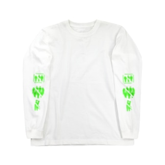 3mitu Long sleeve T-shirts