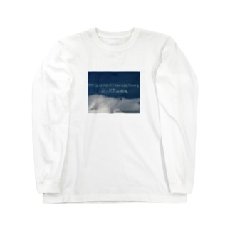 闇属性推奨者 Long sleeve T-shirts