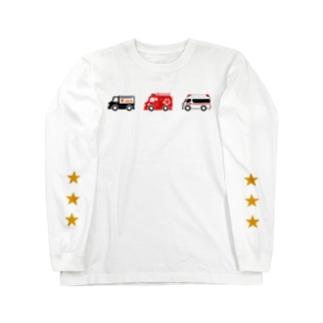 はたらくくるま3(カラー) Long sleeve T-shirts