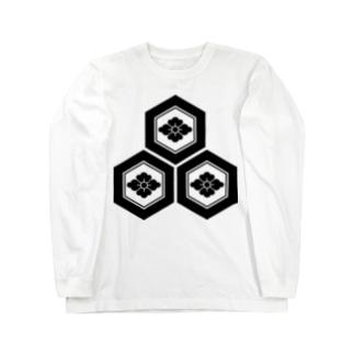 三つ盛り亀甲に花菱紋(浅井長政)黒 Long sleeve T-shirts