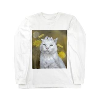 kinako-japanのしーちゃんとたんぽぽ Long sleeve T-shirts