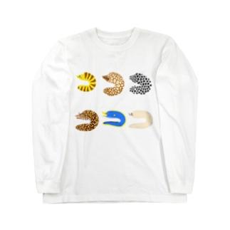 Dinoのウツボ 六種類 Long sleeve T-shirts