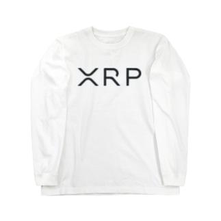 カマラオンテのXRP リップル ripple ロゴ 仮想通貨 暗号通貨 アルトコイン Long sleeve T-shirts