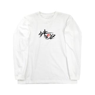 bkdge406の少年 Long sleeve T-shirts