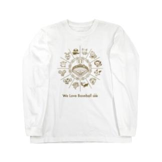 「野球大好き」トキメキゴールド Long sleeve T-shirts