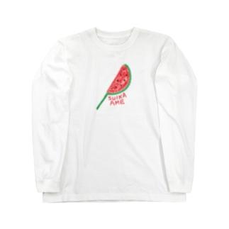 すいか飴☆ Long sleeve T-shirts