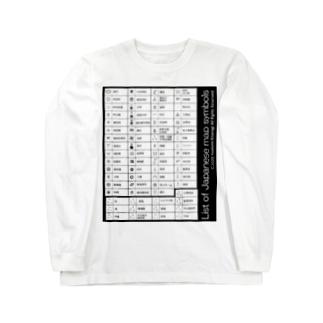 地図記号 Long sleeve T-shirts