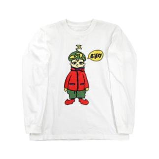 むむむの季節に逆らう少年 Long sleeve T-shirts