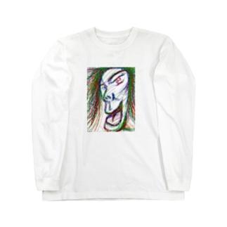 アメヤンダネーxアシノウラト、カオガ、オナジサイズダ Long sleeve T-shirts