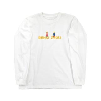 akadattanodeの少年少女(黄) Long sleeve T-shirts