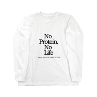 No Proiten,No Life Long sleeve T-shirts
