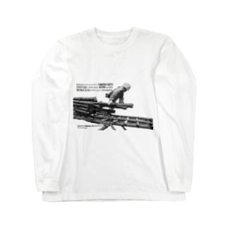 そりを引く(パズル) Long Sleeve T-Shirt