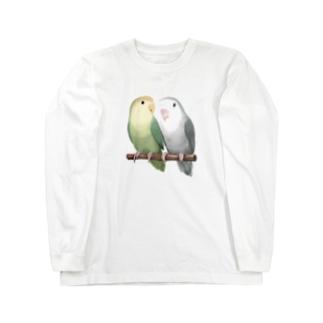 コザクラインコ モーブとオリーブ【まめるりはことり】 Long sleeve T-shirts