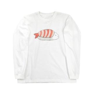 おすしろ えび Long sleeve T-shirts