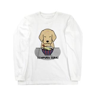 天ぷらそば(復刻版) Long sleeve T-shirts