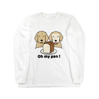 パンが好き Long sleeve T-shirts