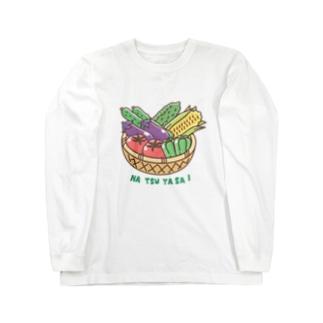 あずき缶の夏野菜のかご盛 Long sleeve T-shirts