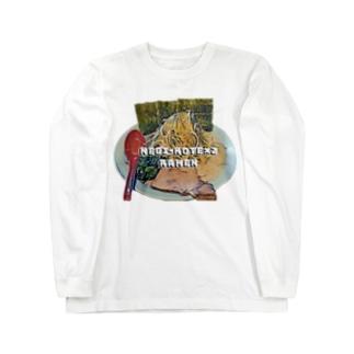 ネギラーメンコテコテ(背脂増し) Long sleeve T-shirts
