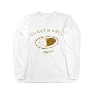 グルメデザイン「カレーマニア」 Long sleeve T-shirts