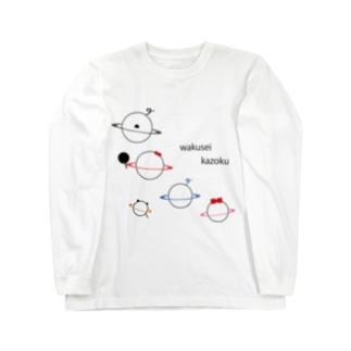 wakuseikazoku Long sleeve T-shirts