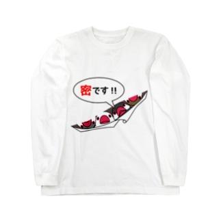 まめるりはことりの密です!フィンチさん【まめるりはことり】 Long sleeve T-shirts
