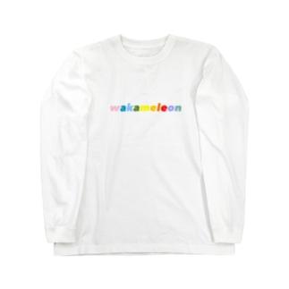 わかめれおん Long sleeve T-shirts