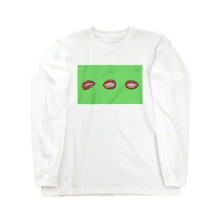 リップ(グリーン) Long Sleeve T-Shirt