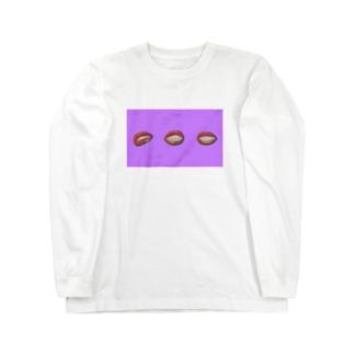 リップ(パープル) Long Sleeve T-Shirt