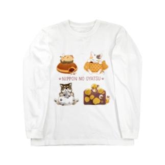 ニッポンのおやつ-Aタイプ Long sleeve T-shirts