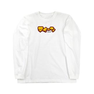 ティーン Long sleeve T-shirts