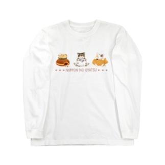 ニッポンのおやつ-Bタイプ Long sleeve T-shirts