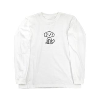 トイプードルくりぼーイラストその3 Long sleeve T-shirts