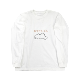 ねりけしくん Long sleeve T-shirts
