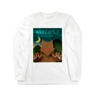 人狼(ホラーテイスト) Long Sleeve T-Shirt