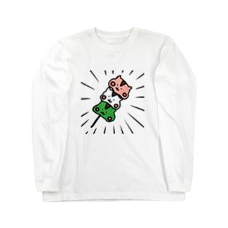 リス団子 Long sleeve T-shirts