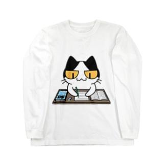 色々雑貨屋さんの勉強する猫 Long sleeve T-shirts