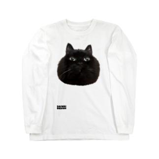 SAIWAI DESIGN STOREのまんまるクロネコ Long sleeve T-shirts