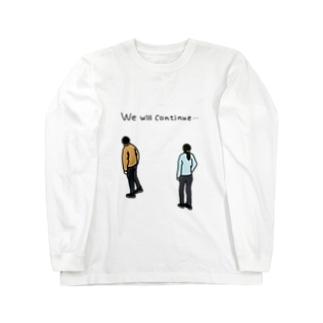 SoragasukiのWe will continue  Long sleeve T-shirts
