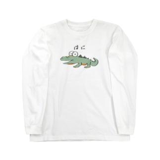 ホトケダケのwow…hani? Long sleeve T-shirts