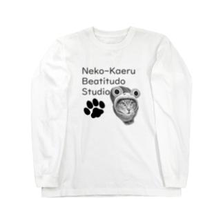 コスプレ猫のカエルさん Long sleeve T-shirts