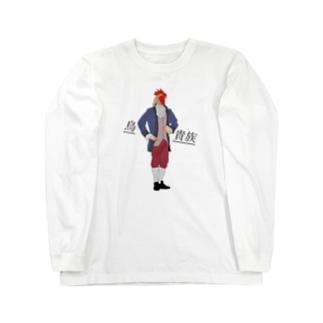 鳥貴族 Long sleeve T-shirts