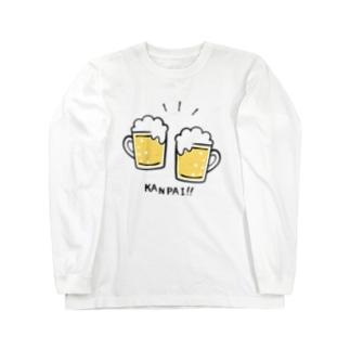ビールでKANPAI!! Long sleeve T-shirts