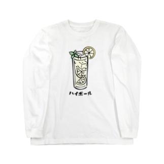 ハイボール Long sleeve T-shirts