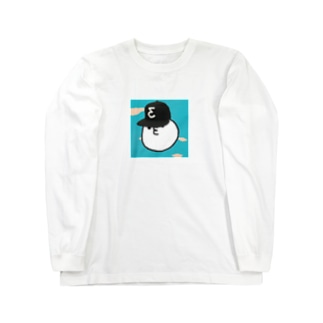 ヨウヘイヘイ Long sleeve T-shirts
