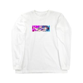 魔法処女ちゃん(ID入り) Long sleeve T-shirts