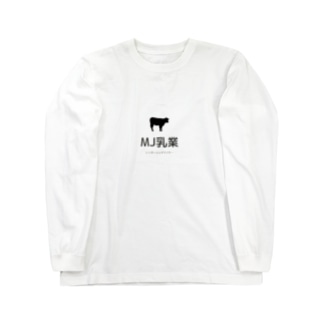 マーフィー乳業 Long sleeve T-shirts
